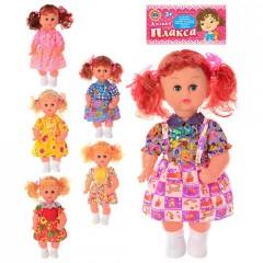 Кукла 161