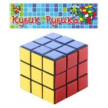 Кубик Рубик 588